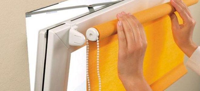 Как установить рулонные шторы на пластиковые окна без сверления и с его помощью