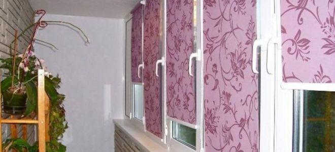 Выбираем шторы для балкона и лоджии: лучшие идеи с фото