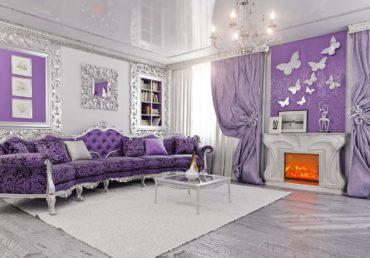 гостиная в пурпурных тонах