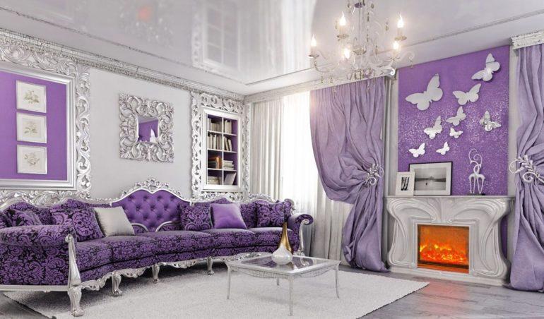 К сиреневым шторам и мебели отлично подходят серебристые отделки и декорации